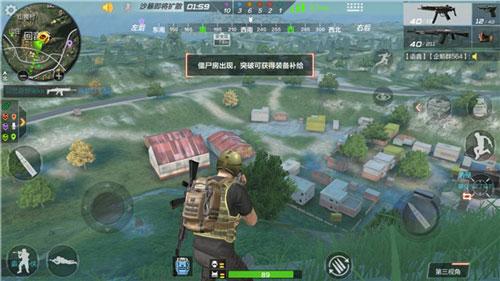 CF手游六军之战4