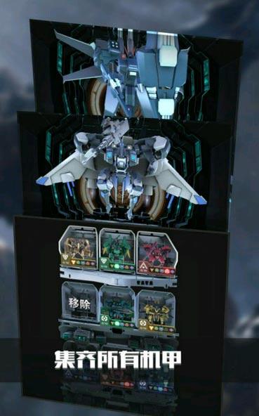 次时代科幻机甲弹幕射击《银河机战:机械觉醒》