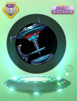 球球大作战太空中枢