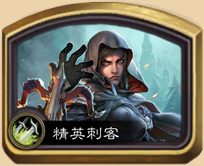 炉石传说女巫森林冒险模式攻略