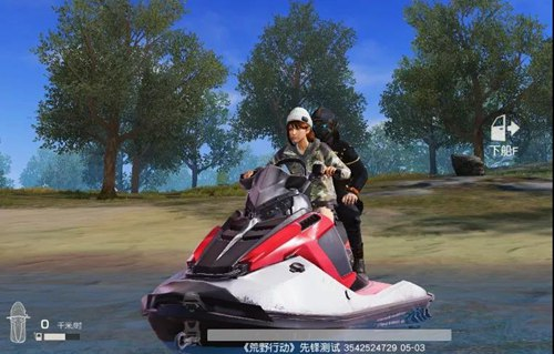 荒野行动水上摩托车评测 水中最快的载具