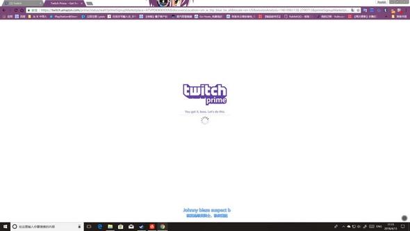 堡垒之夜手游Twitch Prime饰品领取攻略 Twitch联动活动领取攻略