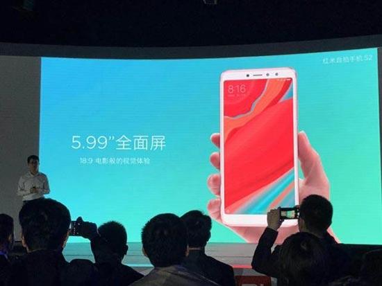 售价999元起!红米S2正式发布 :骁龙625 主打美颜自拍