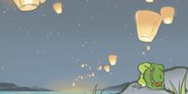 旅行青蛙中国之旅孔明灯