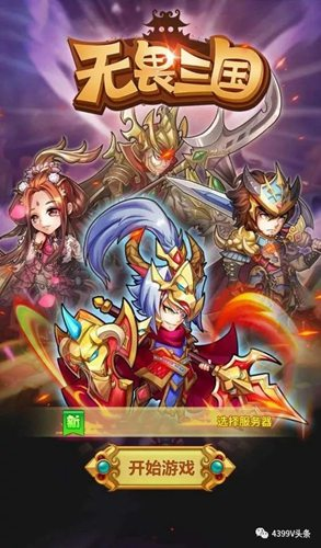 一周H5新游推荐【第49期】