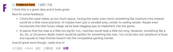 玩家自创1V1模式地图受欢迎 希望官方收录
