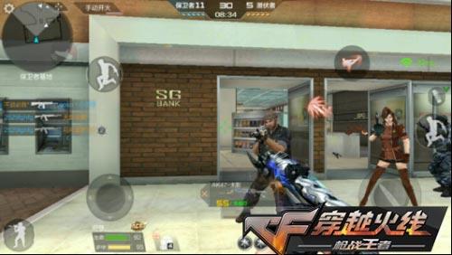 CF手游AK系列武器1