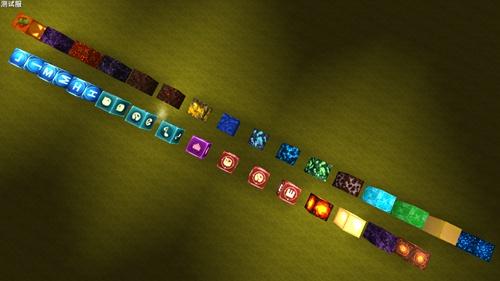 迷你世界先遣服电脑版0.25.8.2版已更新 方块自发光效果