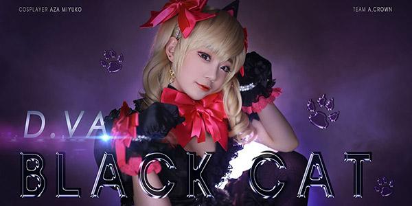 超可爱的黑猫D.va!韩国人气Coser Miyuko新作分享