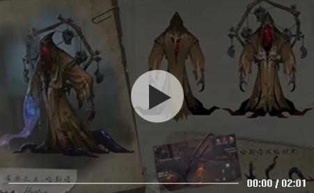 第五人格第五人格黄衣之主视频 触手技能爆料视频