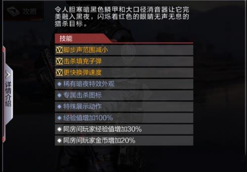 CF手游暗夜8