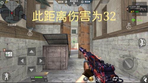 CF手游暗夜4