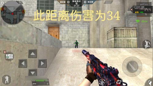 CF手游暗夜5