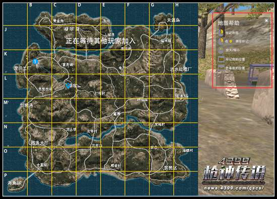 枪神传说怎么打开地图 地图怎么看