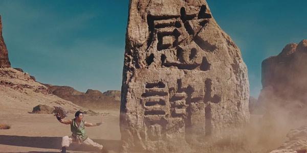 成龙给《勇者斗恶龙》手游拍广告 上演拳术和扇子功