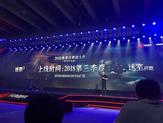 2018年最值得期待的解谜大作 《迷室3》官方中文版第三季度发布