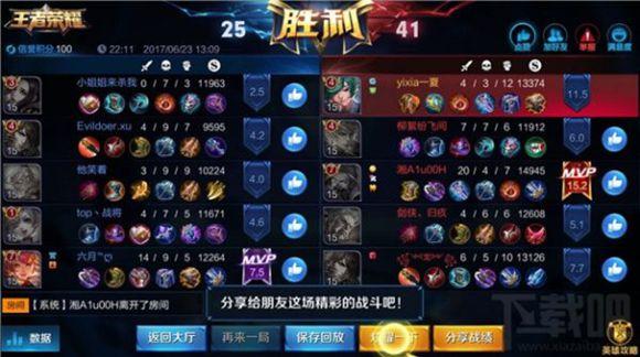 mobile legends抄袭王者荣耀引争议!