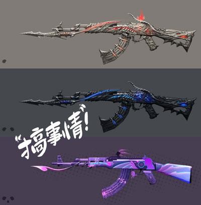 CF手游新枪2