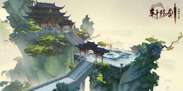 网易MMO手游《轩辕剑龙舞云山》 几度梦回盛唐
