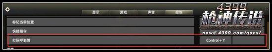 枪神传说5月24日更新维护公告 S12K上线