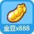 奥奇传说888金豆