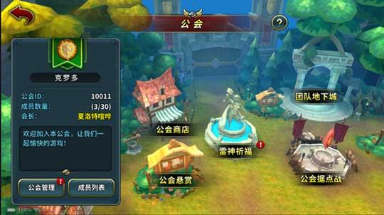 《天芒之神》首发登场,新定义3D动作无锁定ARPG来袭
