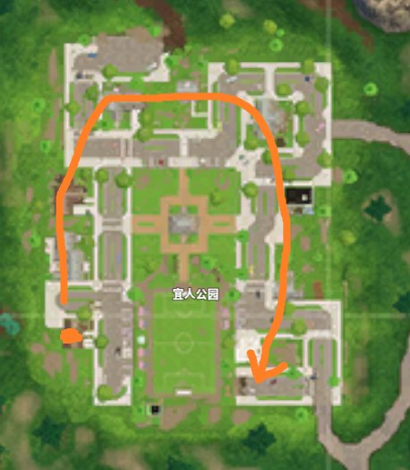 堡垒之夜手游宜人公园资源搜索 行进路线推荐