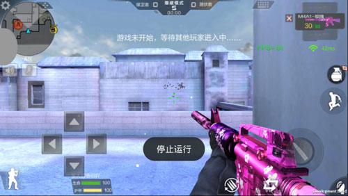 CF手游M4A1-玫瑰4