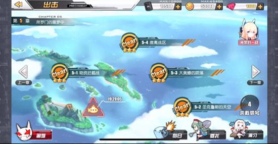 碧蓝航线潜艇系统