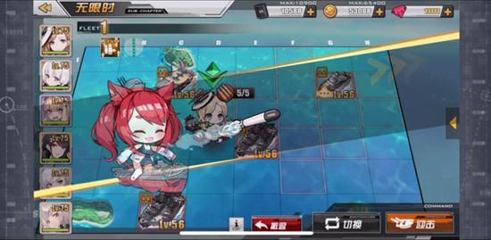 碧蓝航线潜艇