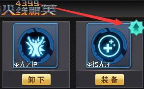 火线精英全新挑战技能升级系统