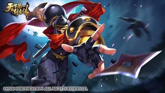 《天下第一剑客传》全平台正式上线 再现经典格斗之道
