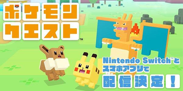还做什么宝可梦,该醒啦!宝可梦手游《Pokemon Quest》公布!
