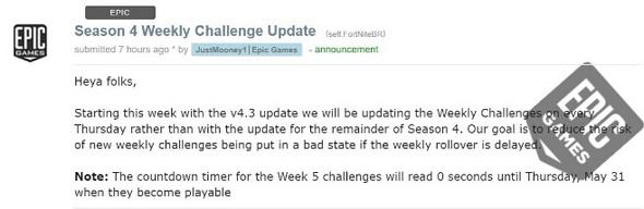 堡垒之夜手游周任务改为周四更新 第4赛季将被延长