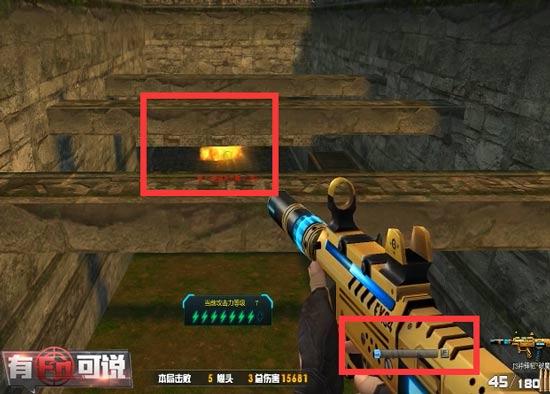 火线精英JS冲锋枪破魔的击退效果棒棒哒