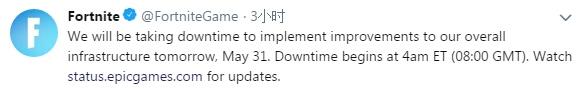 堡垒之夜手游5月31日临时更新维护公告