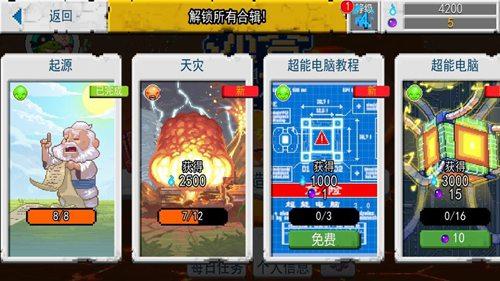 必威官方最新下载 5