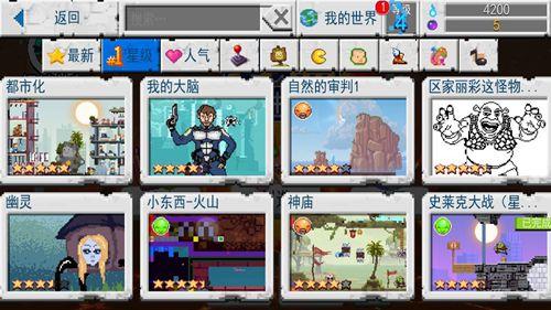必威官方最新下载 11