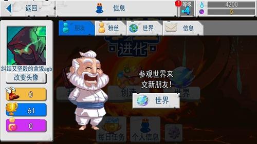 必威官方最新下载 13