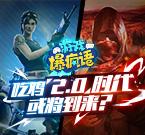 亚洲城游戏官网爆疯语