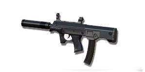 05式冲锋枪