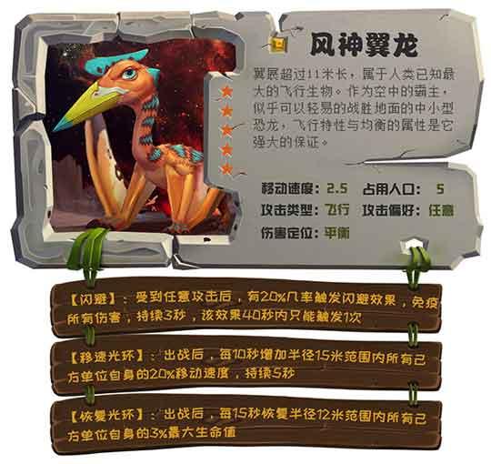 《我的恐龙》全平台公测 邀你一同狂欢寻龙节