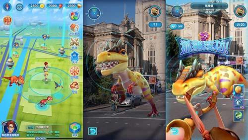 《我的恐龙》游戏界面