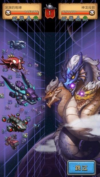 不思议迷宫冈布匹奥舰队PK宇宙神物龙