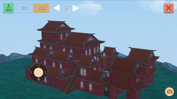 创造与魔法中式皇宫设计图 建筑设计图纸