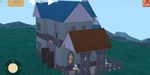 创造与魔法小别墅