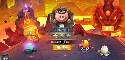 猪与地下城