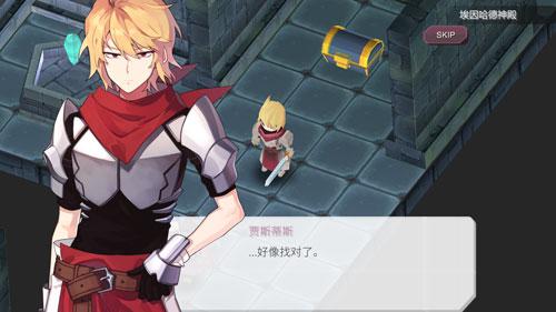 《疾风魔女:魔女之泉1复刻版》游戏界面