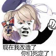 碧蓝航线Z23改