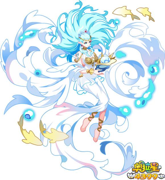 奥拉星海洋女神忒提丝图片 海洋女神忒提丝高清大图